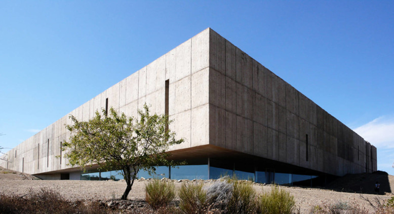 Museum of Art and Archaeology of the Côa Valley